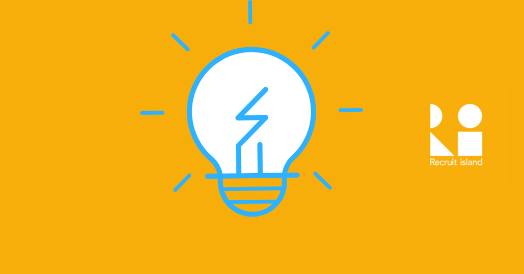 Innovative Ideas – Have Your Say